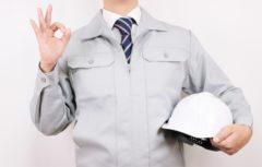 新和土建が建設業界で選ばれるわけ